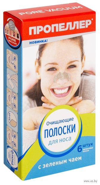 Очищающие полоски для носа с зеленым чаем (6 шт)
