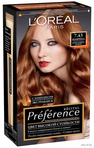 """Краска для волос """"Preference"""" тон: 7.43, Шангрила интенсивный медный — фото, картинка"""