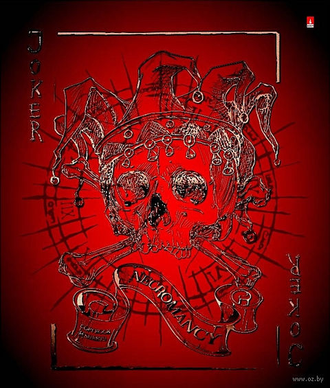 """Тетрадь полуобщая в клетку """"Роковая колода"""" (48 листов; в ассортименте) — фото, картинка"""