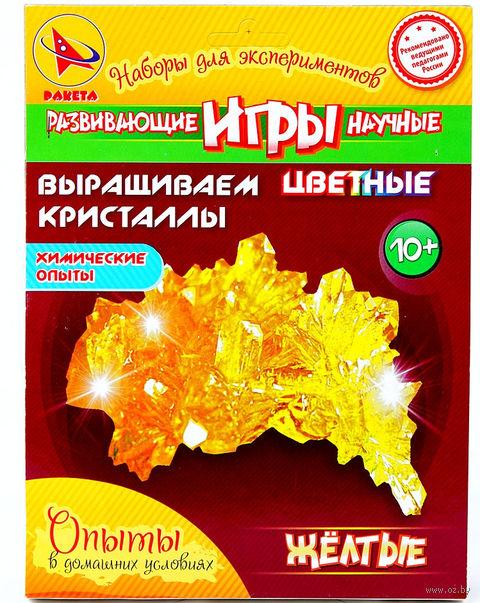 """Набор для выращивания кристаллов """"Выращиваем желтые кристаллы"""" — фото, картинка"""