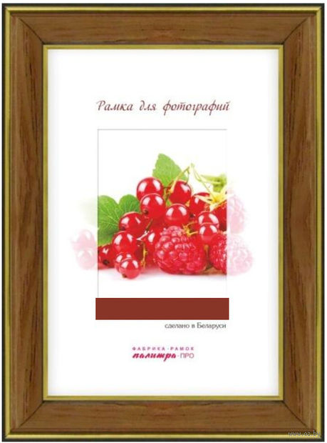 Рамка пластиковая со стеклом (15х21 см; арт. 25/580) — фото, картинка