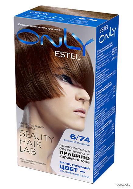 """Гель-краска для волос """"ESTEL ONLY"""" (тон: 6/74, тёмно-русый коричнево-медный) — фото, картинка"""