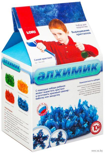 """Набор для выращивания кристаллов """"Синий кристалл"""""""