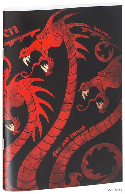 "Блокнот ""Игра престолов. Таргариены"" (А5; арт. 868)"