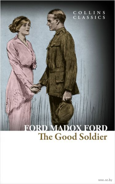 The Good Soldier: A Tale of Passion. Форд Форд Мэдокс