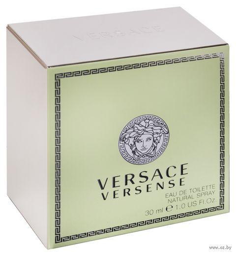 """Туалетная вода для женщин Versace """"Versense"""" (30 мл) — фото, картинка"""