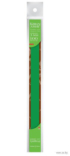 Бумага для квиллинга (300х3 мм; темно-зеленая; 100 шт.) — фото, картинка