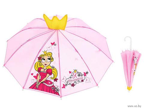 """Зонт-трость """"Принцесса"""" — фото, картинка"""