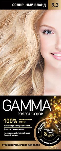 """Крем-краска для волос """"Gamma perfect color"""" тон: 9.3, солнечный блонд — фото, картинка"""