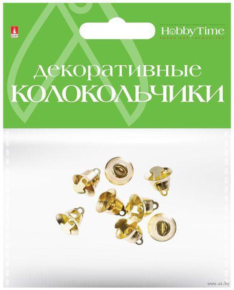 Колокольчики декоративные (16 мм; золотые) — фото, картинка