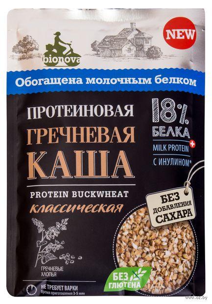 """Каша быстрого приготовления протеиновая """"Bionova. Гречневая классическая"""" (40 г) — фото, картинка"""