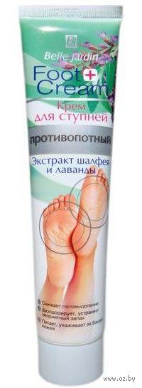 """Крем для ног """"Противопотный"""" (125 мл)"""