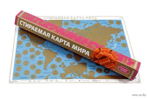"""Скретч-карта мира """"Подарочная. Красная"""" (420x590 мм)"""
