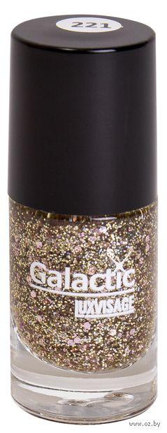 """Лак для ногтей """"Galactic"""" (тон: 221)"""