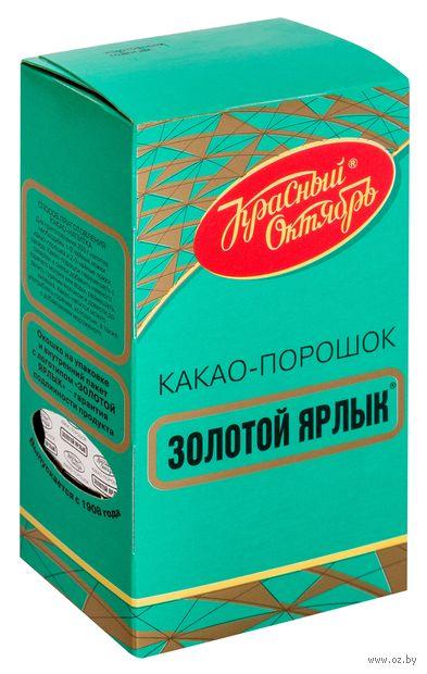 """Какао-порошок """"Золотой Ярлык"""" (100 г) — фото, картинка"""