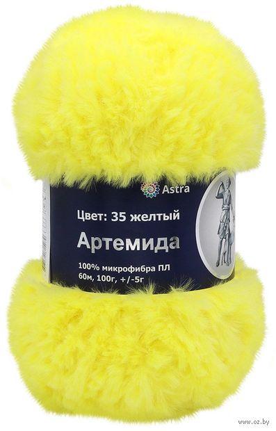 "Пряжа ""Астра. Артемида №35"" (100 г; 60 м; желтый) — фото, картинка"