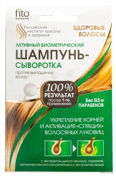 """Шампунь-сыворотка для волос """"Против выпадения"""" (15 мл) — фото, картинка"""