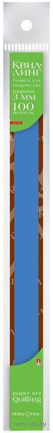 Бумага для квиллинга (300х3 мм; синяя; 100 шт.) — фото, картинка