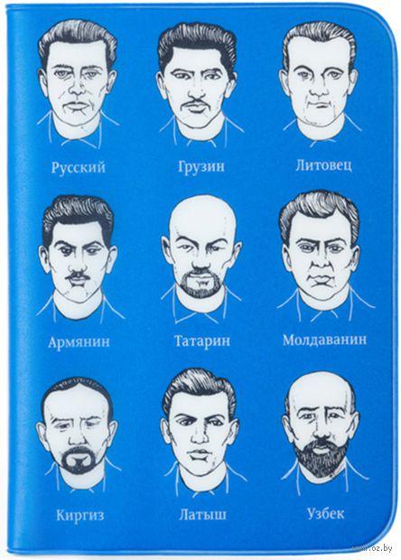 """Обложка на паспорт """"Документикус"""" (синяя) — фото, картинка"""