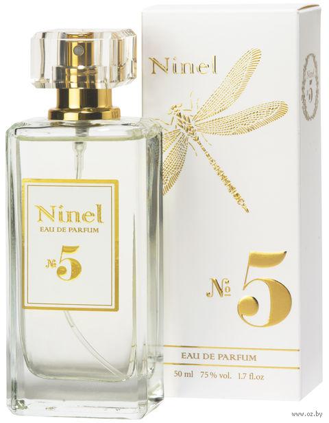"""Парфюмерная вода для женщин """"Ninel №5"""" (50 мл) — фото, картинка"""