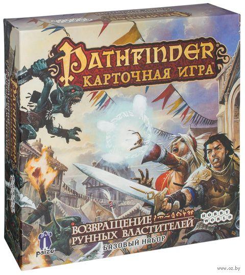 Pathfinder. Возвращение рунных властителей — фото, картинка