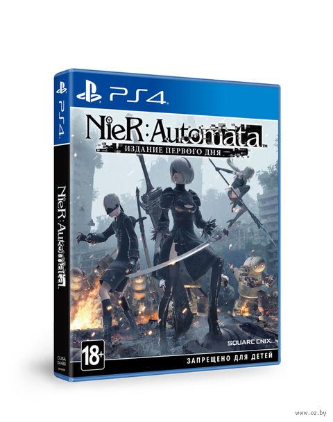 NieR: Automata (PS4)