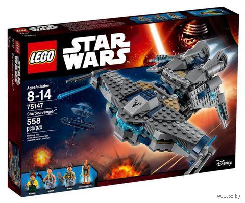 """LEGO Star Wars """"Звездный Мусорщик"""""""