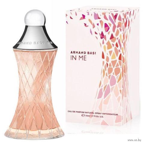 "Парфюмерная вода для женщин Armand Basi ""In Me"" (30 мл)"