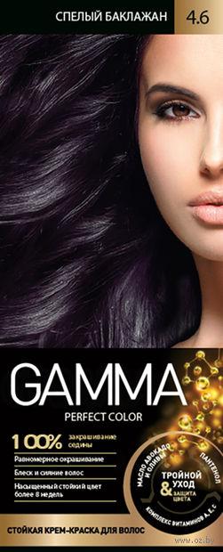 """Крем-краска для волос """"Gamma perfect color"""" тон: 4.6, спелый баклажан — фото, картинка"""