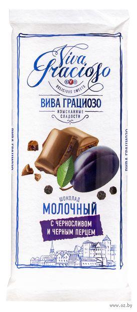 """Шоколад молочный """"Вива Грациозо. С черносливом и черным перцем"""" (90 г) — фото, картинка"""