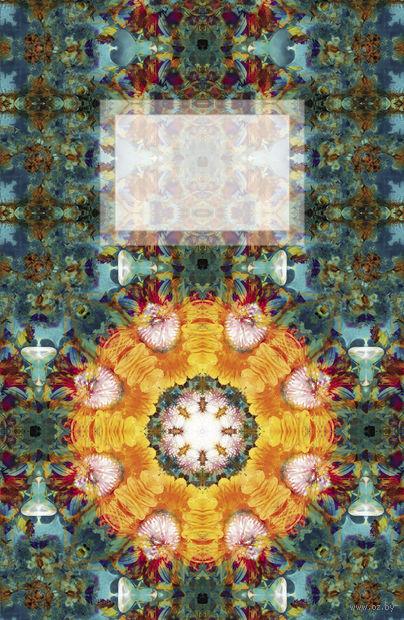 """Блокнот для записей """"Цветной калейдоскоп"""" (А5) — фото, картинка"""