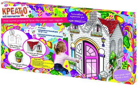"""Набор для рисования """"Дом принцессы"""" — фото, картинка"""