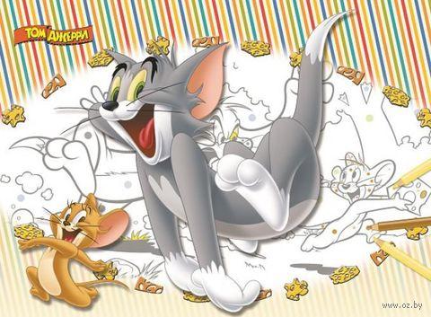 Том и Джерри. Большая раскраска