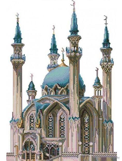 """Вышивка крестом """"Мечеть Кул Шариф"""""""