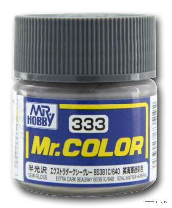 Краска Mr. Color (extra dark sea gray, C333)