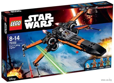 """LEGO Star Wars """"Истребитель По"""""""