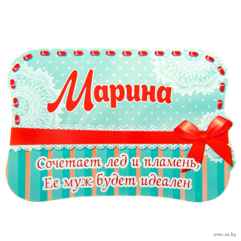 """Магнит """"Марина"""" — фото, картинка"""