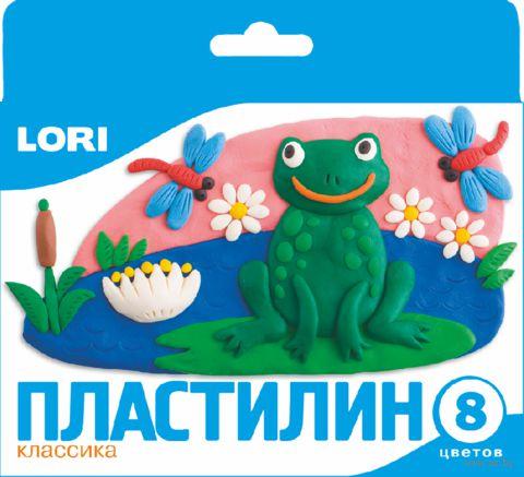 "Пластилин ""Классика"" (8 цветов; арт. Пл-009) — фото, картинка"