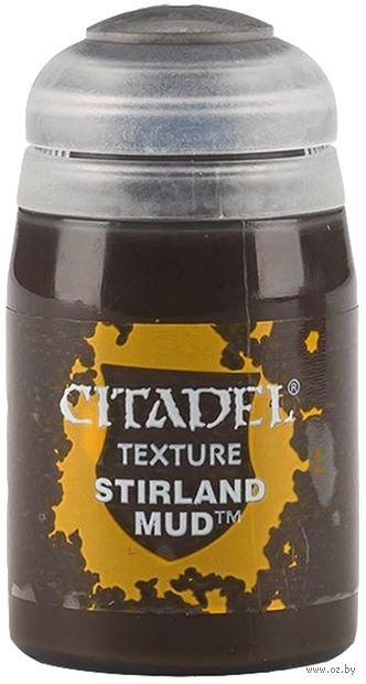 """Краска акриловая """"Citadel Texture"""" (stirland mud; 24 мл) — фото, картинка"""
