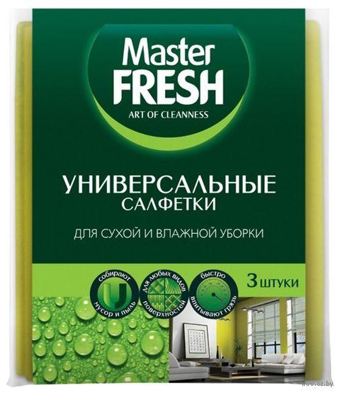 Набор салфеток для уборки (3 шт.; 340х380 мм) — фото, картинка