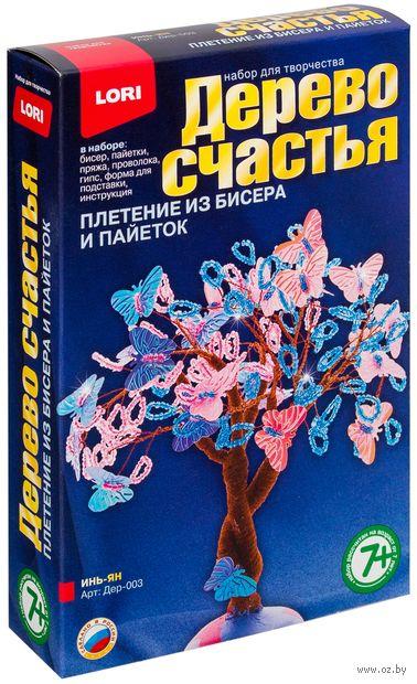 """Дерево из бисера """"Дерево счастья. Инь-Ян"""""""