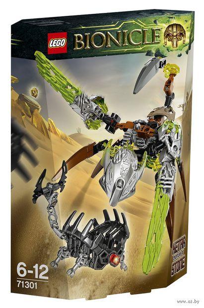 """LEGO Bionicle """"Кетар, Тотемное животное Камня"""""""