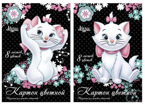"""Картон цветной """"Marie Cat"""" А4 (8 листов; 8 цветов)"""