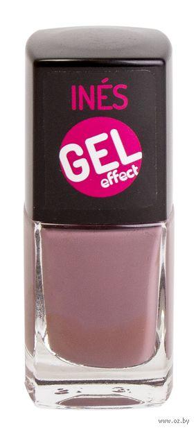 """Лак для ногтей """"Gel Effect"""" (тон: 09)"""