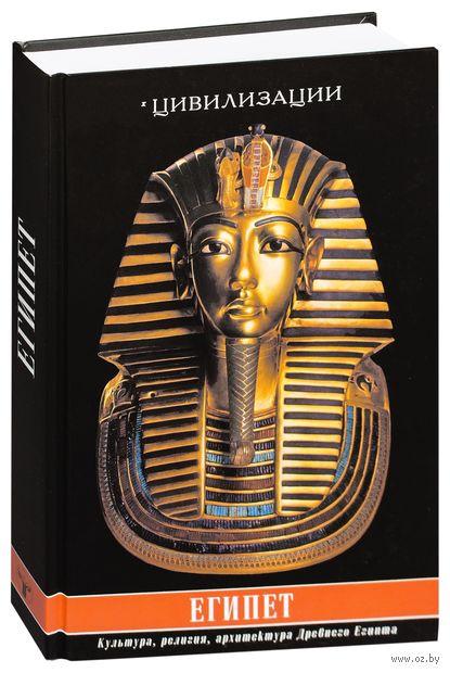 Египет — фото, картинка