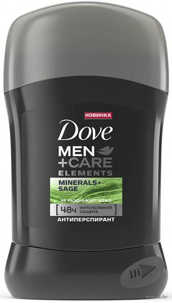 "Дезодорант-антиперспирант для мужчин ""Свежесть минералов и шалфея"" (стик; 50 мл) — фото, картинка"