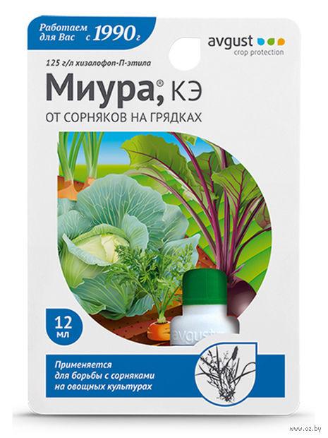 """Средство от сорняков """"Mиypa"""" (12 мл) — фото, картинка"""