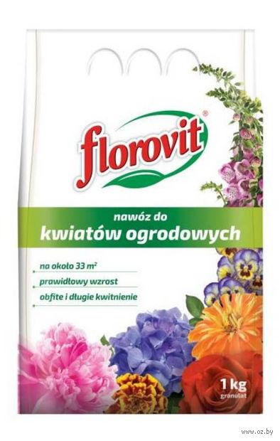 Удобрение для садовых цветов (1 кг) — фото, картинка