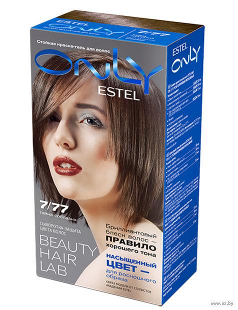 """Гель-краска для волос """"ESTEL ONLY"""" тон: 7/77, русый коричневый интенсивный — фото, картинка"""