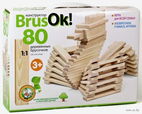 """Конструктор деревянный """"BrusOк!"""" (80 деталей) — фото, картинка"""